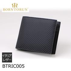 BORNTORUN メンズ財布など7型