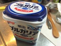 141226クリームチーズ07