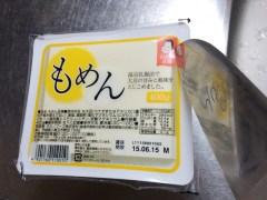 150614冷凍豆腐の肉団子02
