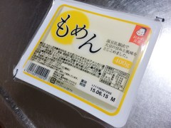 150614冷凍豆腐の肉団子01