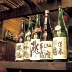 Sake  –  a Beginner's Guide