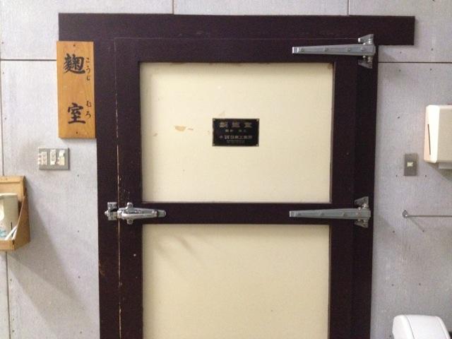 A door to koji muro