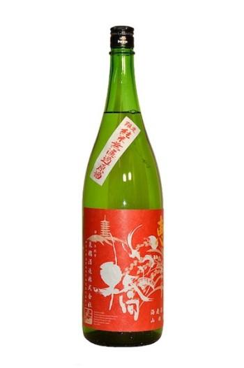 Izumibashi megumi red label sake