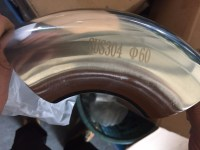 Stainless Steel Elbow - China Saky Steel