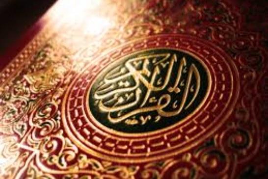 القصة التي تضمنت أسماء سور القرآن
