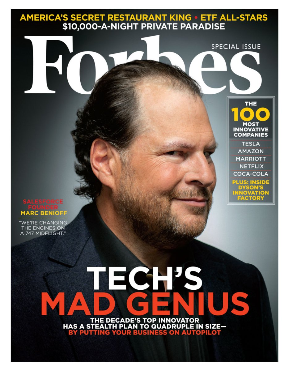 Benioff's New Product - Einstein