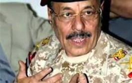 دعوة قضائية عاجلة تقدم ضد علي محسن الأحمر لإرتكابه أبشع الجرائم في الجنوب