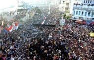 المجلس الأعلى لحراك الضالع يدعو للإحتشاد من أجل إنجاح احتفائية 30 نوفمبرفي المكلا