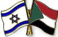 تعرف على أسباب الجهود الإسرائيلية السعودية لرفع العقوبات الأمريكية عن السودان