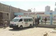 هجوم للقاعدة يستهدف تجمعا لقوات الحزام الأمني بجبل يسوف بلودر