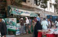 مقهى شاي على الرصيف في عدن يختطف الأضواء