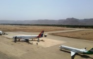 موظفو مطار سيئون الدولي يعلنون توقف المطار عن العمل امام الرحلات الداخلية والخارجية ابتدأ من غدا الاثنين