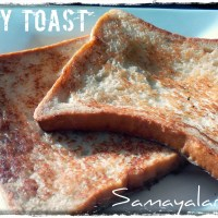 Bombay Toast (French Toast)
