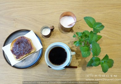 Cafe日和:從百年茶筒到手沖咖啡  京都開化堂カフェ