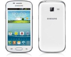 Galaxy Trend II & Galaxy Trend II DUOS gets official through Samsung ...