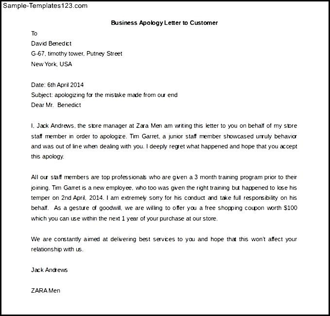 Business Apology Letter To Customer Sample Gallery - reference - examples of apology letters to customers