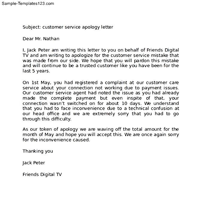 Sample Apology Letter to Customer Complaint - Sample Templates