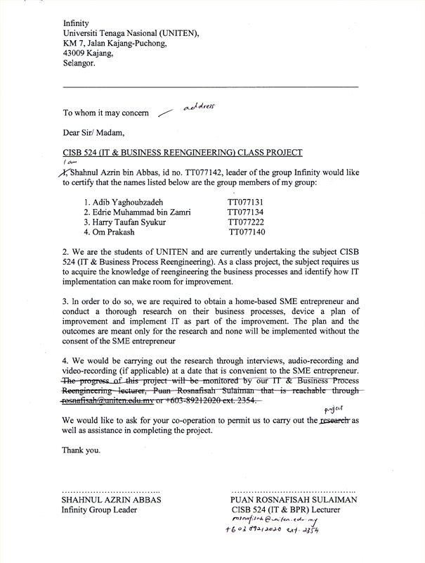 sample letter for interview request