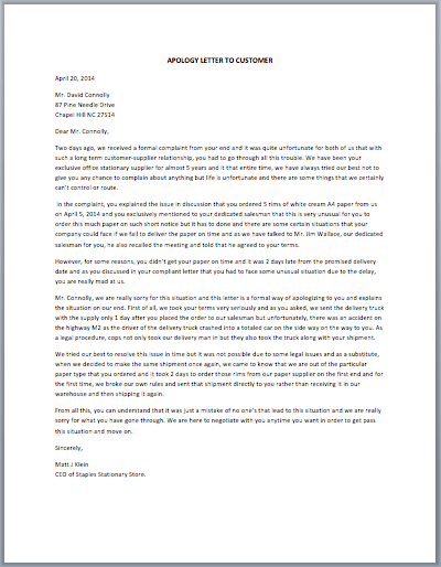 Sample Apology letter Free Sample Letters – Example of Apology Letter to Customer