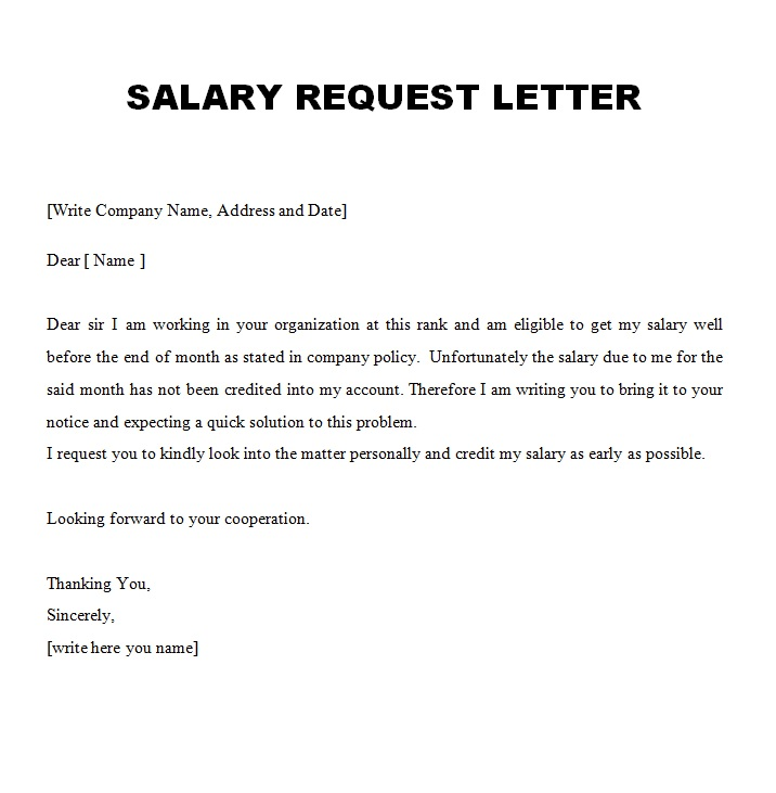 salary request letters
