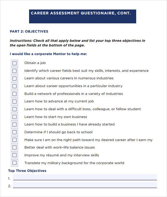 network assessment template