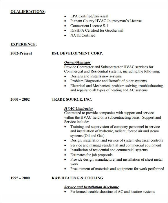 hvac resume with no experience