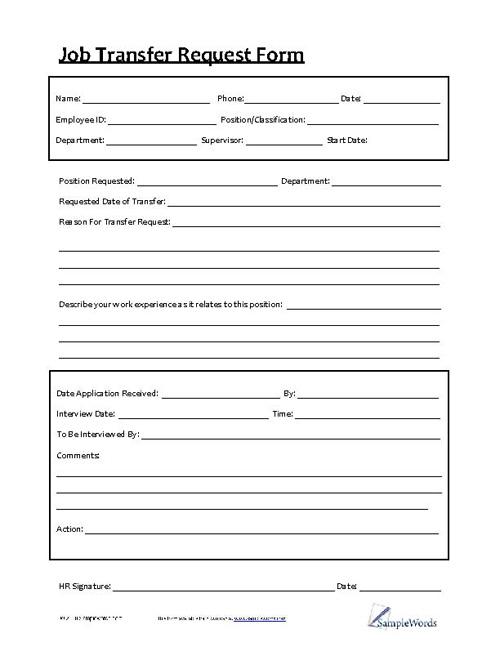 Job Transfer Request Form