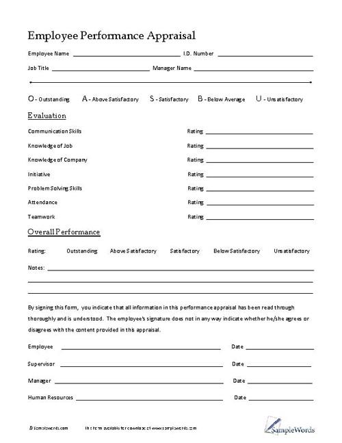 Simple appraisal form