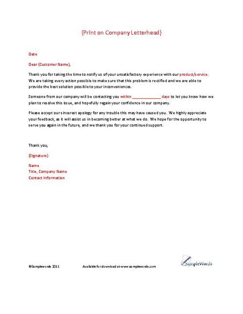 Client Complaint Response Letter Template - response letter template