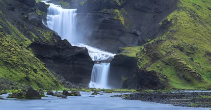 Ofaerufoss waterfall in the Eldgja canyon.