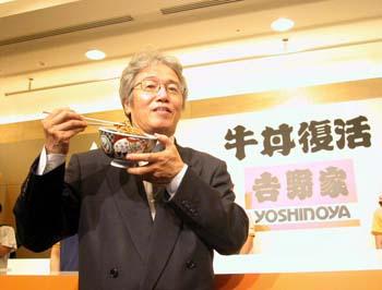 産経新聞 ENAK 米産牛 吉野家が18日に牛丼販売を再開