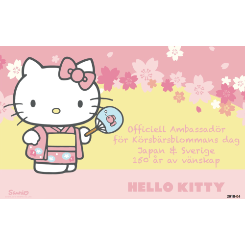 Medium Crop Of Hello Kitty Images