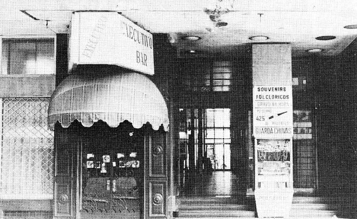 Entrada-Executiva-do-Esther-na-rua-Sete-de-Abril-nos-anos-1940.