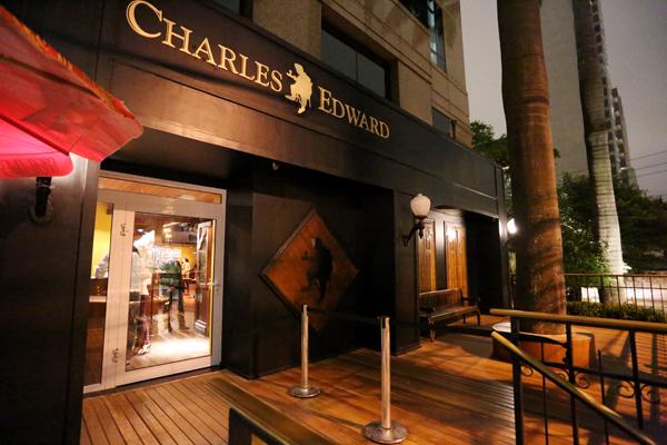 Ambiente_Charles Edward (3)