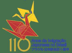 110 anos imigração