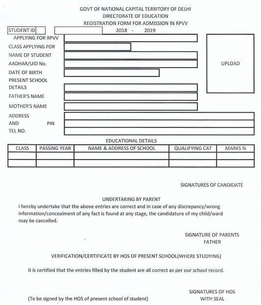 Rajkiya Pratibha Vikas Vidyalaya School Admission Form 2018-19 - admission form school