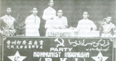 PKI-1925