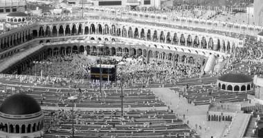 mecca-saudi-arabia-kaaba-Turket