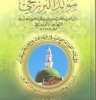 Kitab Barzanji
