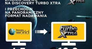Discovery Турбо Xtra
