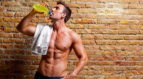 Bol u mišiću – kako ga olakšati