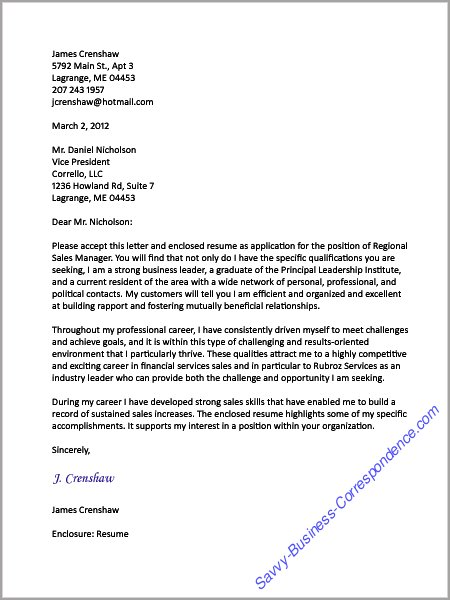 Business Letters Job Search - How To Write A Good Cover Letter For A Job