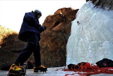 """زوروا شلال وادي """"أنجيازوانج"""" وتسلقوا 200 قدم على الجيلد"""