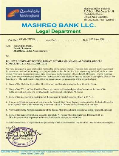 Format Of Bank Guarantee Ata Carnet Scam O Rama