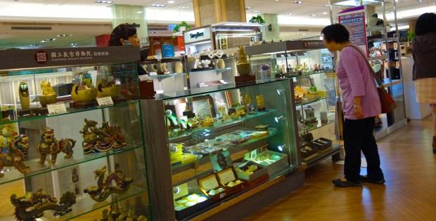 iScentU Department Store