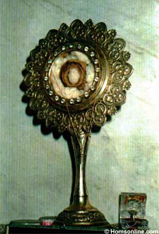 Reliquaire contenant la ceinture de la Vierge d'Homs en Syrie