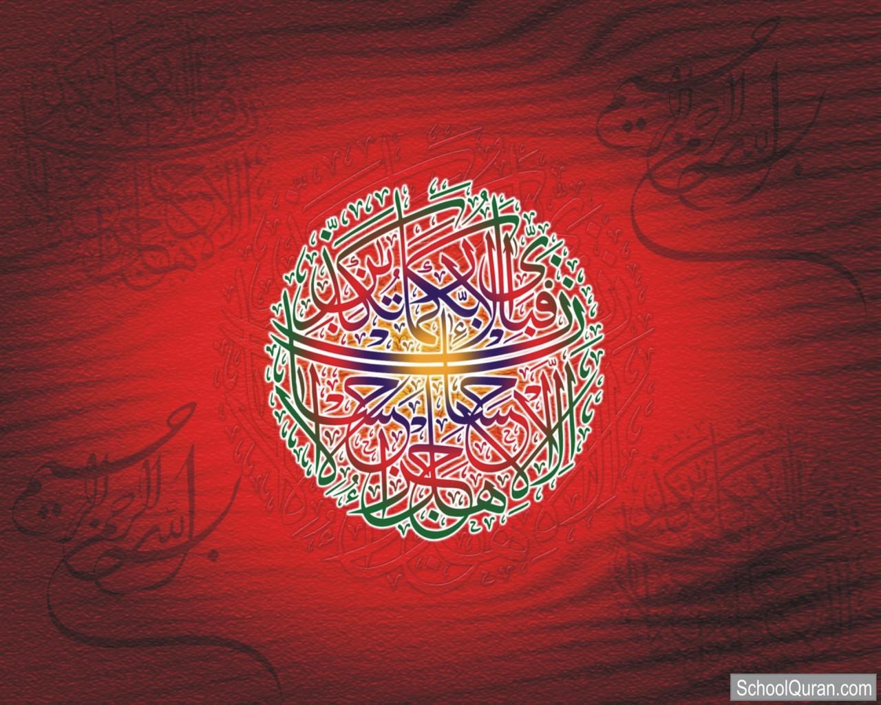 Www Wallpaper Com Free Download Hd Islamic Wallpapers Hd Islam Wallpaper Islamic