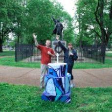 Fountain Park : MLK Statue