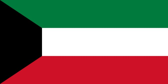 Kuwait Flag - Free Pictures of National Country Flags