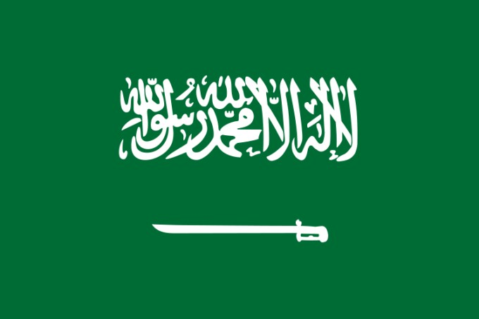 Saudi Arabia Flag - Free Pictures of National Country Flags